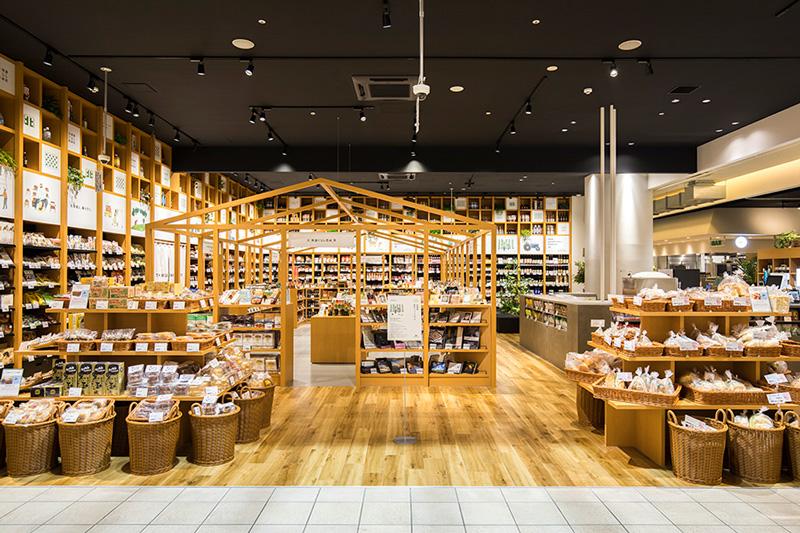 北海道くらし百貨店