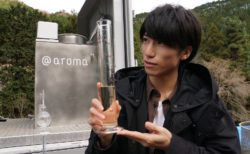奥谷知弘(Candy Boy)の「with aroma」#01〜モバイルアロマラボ蒸留体験〜